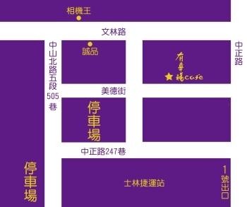 停車場位置圖03-350