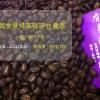 黃金曼特寧咖啡優惠