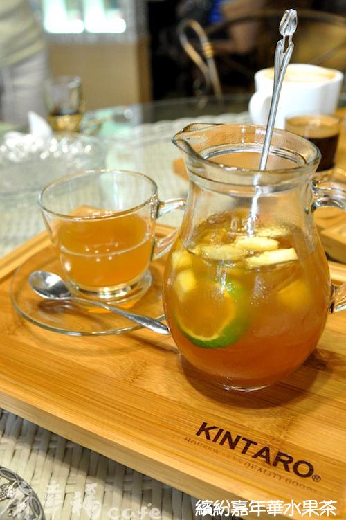 繽紛嘉年華水果茶